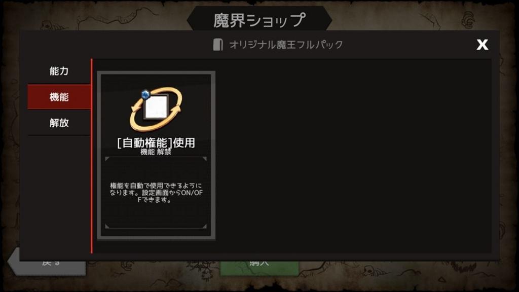 f:id:rgamebox:20180604101251j:plain