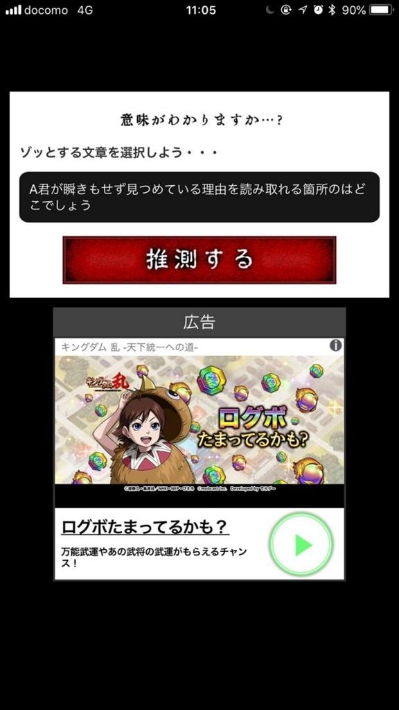 f:id:rgamebox:20180608152850j:plain