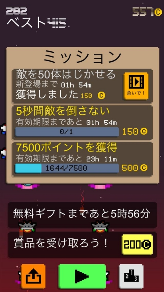f:id:rgamebox:20180614140756j:plain