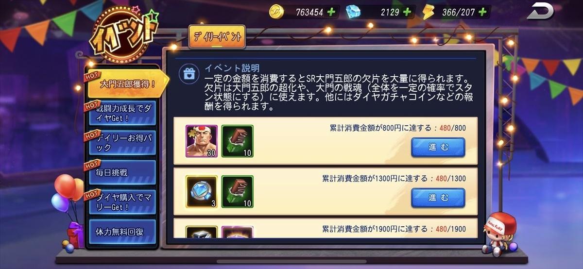 f:id:rgamebox:20190514095611j:plain