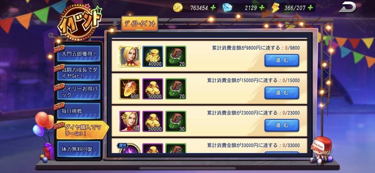 f:id:rgamebox:20190514095912j:plain