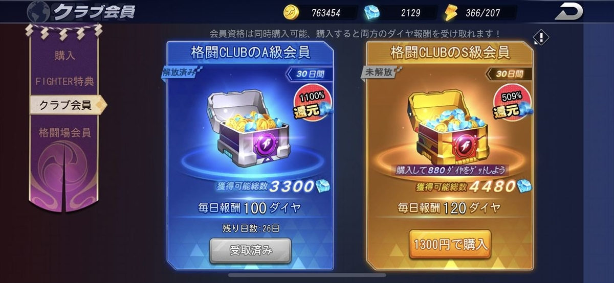f:id:rgamebox:20190514100905j:plain