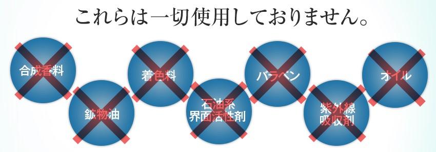 f:id:rgb-yokosuka:20190302233945j:plain