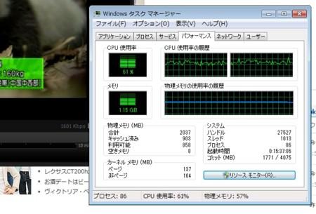 f:id:rgb400:20110216160228j:image