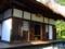 京都・慈照寺・東求堂