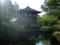 京都・慈照寺・銀閣