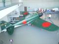 零式艦上戦闘機六二型①