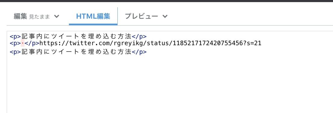 f:id:rgrey:20191102132526j:plain