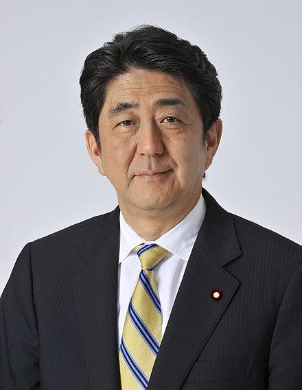 潰瘍性大腸炎の悪化の理由に、内閣総理大臣に辞職の意を表明した安倍晋三首相