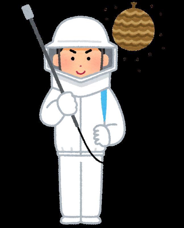 スズメバチ駆除を行う男性のイラスト