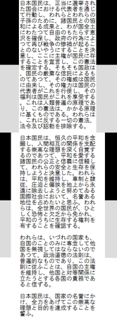 f:id:rh-kimata:20070818184159p:image