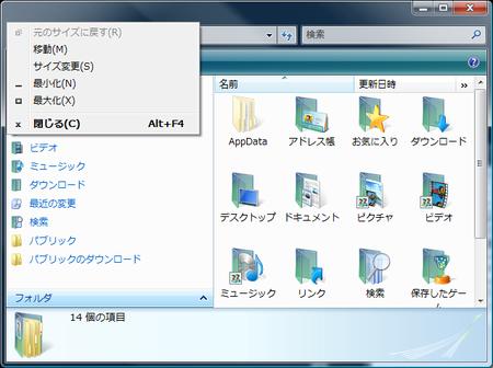 f:id:rh-kimata:20080307235822p:image