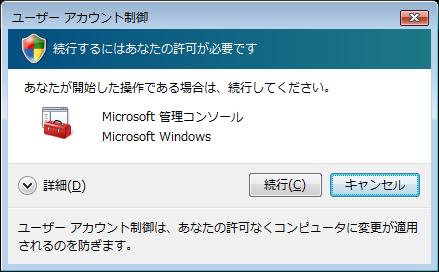 f:id:rh-kimata:20080504172541p:image