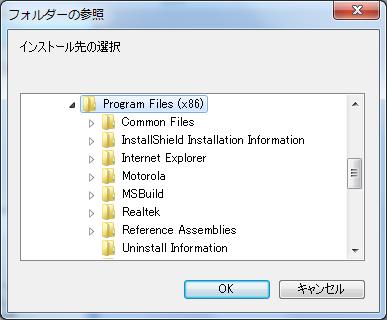 f:id:rh-kimata:20090524001809p:image