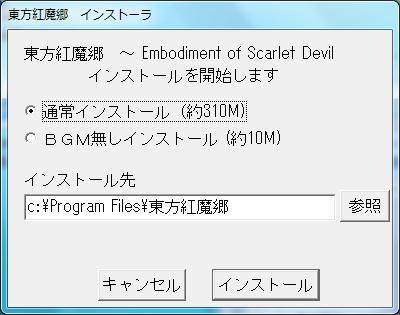 f:id:rh-kimata:20090524001811p:image
