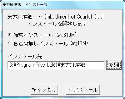 f:id:rh-kimata:20090524002001p:image