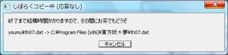 f:id:rh-kimata:20090524005959p:image