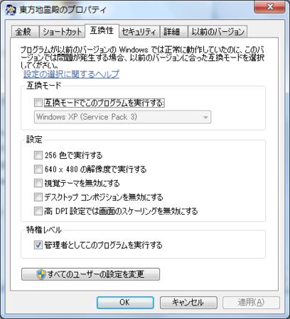 f:id:rh-kimata:20090524010417p:image