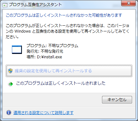 f:id:rh-kimata:20090524010419p:image