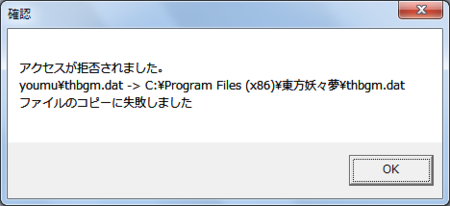 f:id:rh-kimata:20090524010420p:image