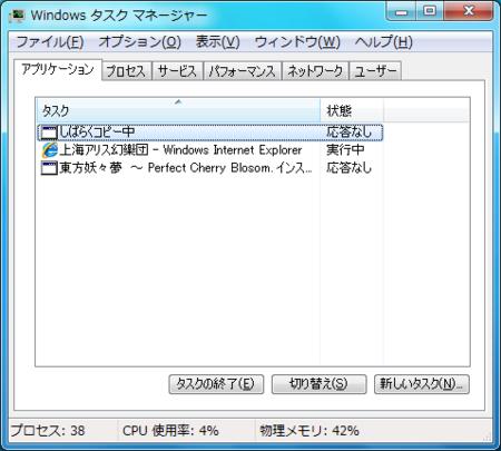 f:id:rh-kimata:20090524010421p:image