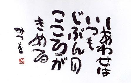 f:id:rhb:20120802204640j:image