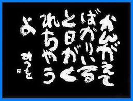 f:id:rhb:20120802211136j:image