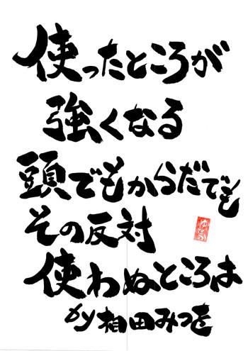 f:id:rhb:20120802211137j:image