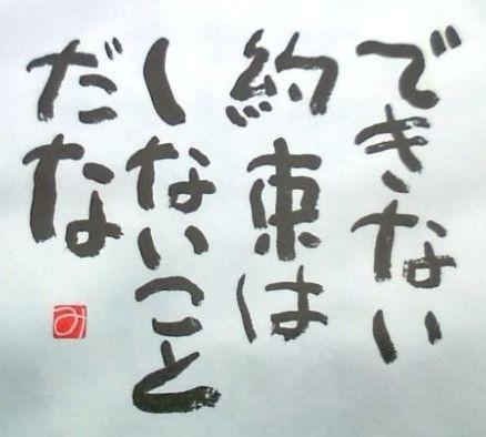 f:id:rhb:20120802214522j:image