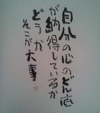 f:id:rhb:20120802215000j:image