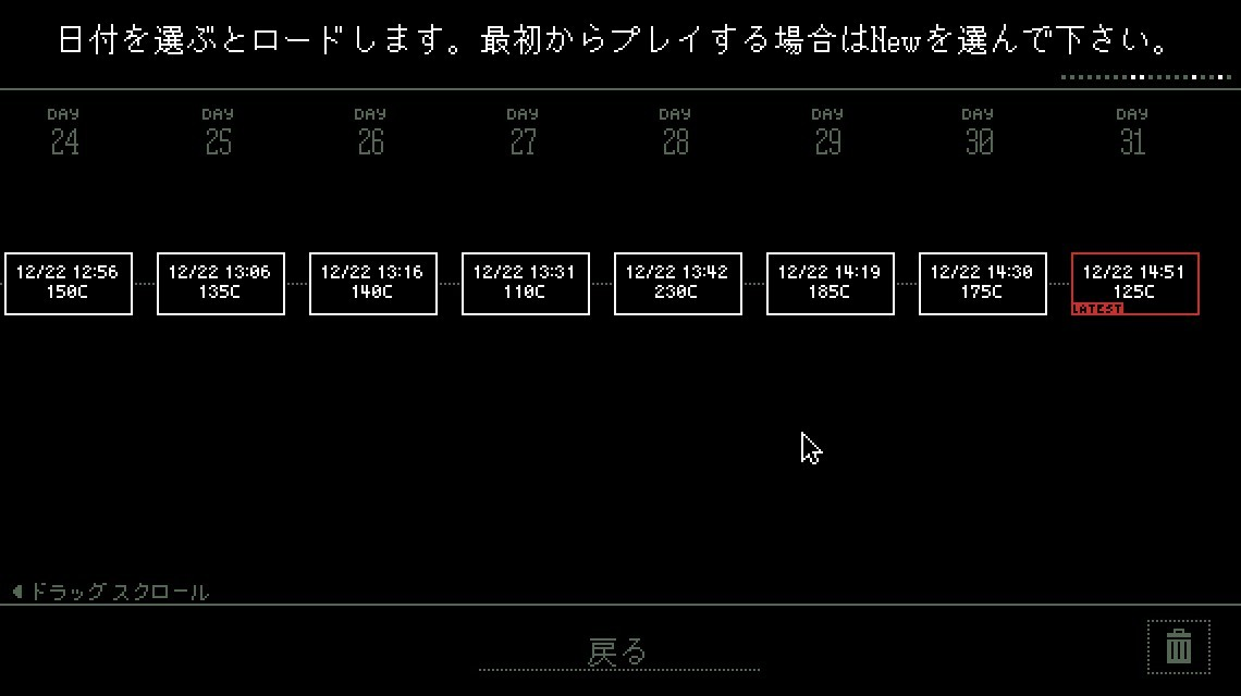 f:id:rhbiyori:20161223140909j:plain