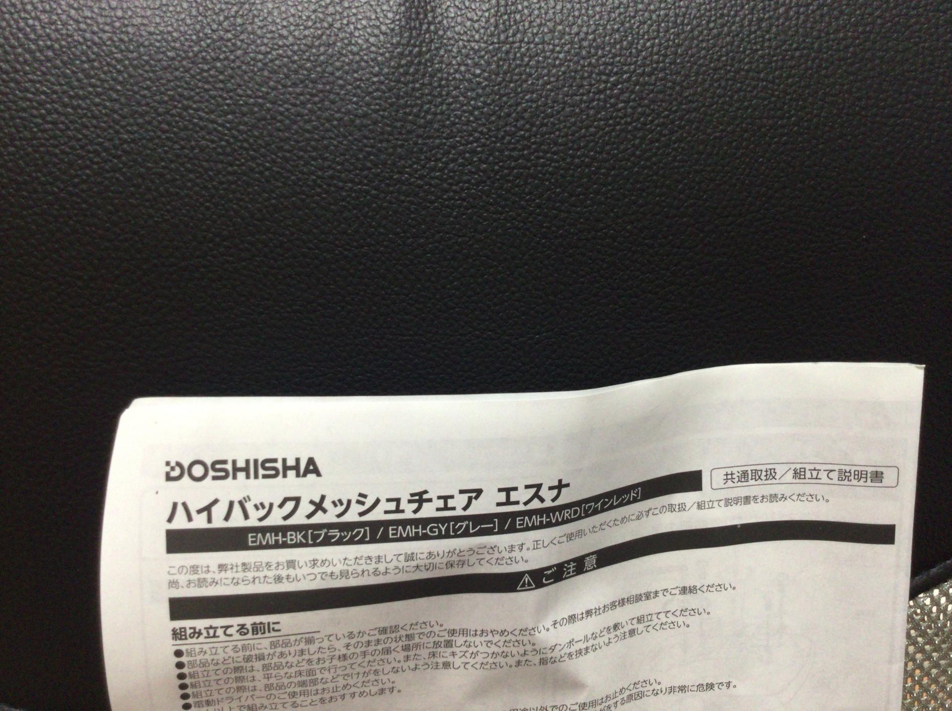 f:id:rhbiyori:20170518224125j:plain