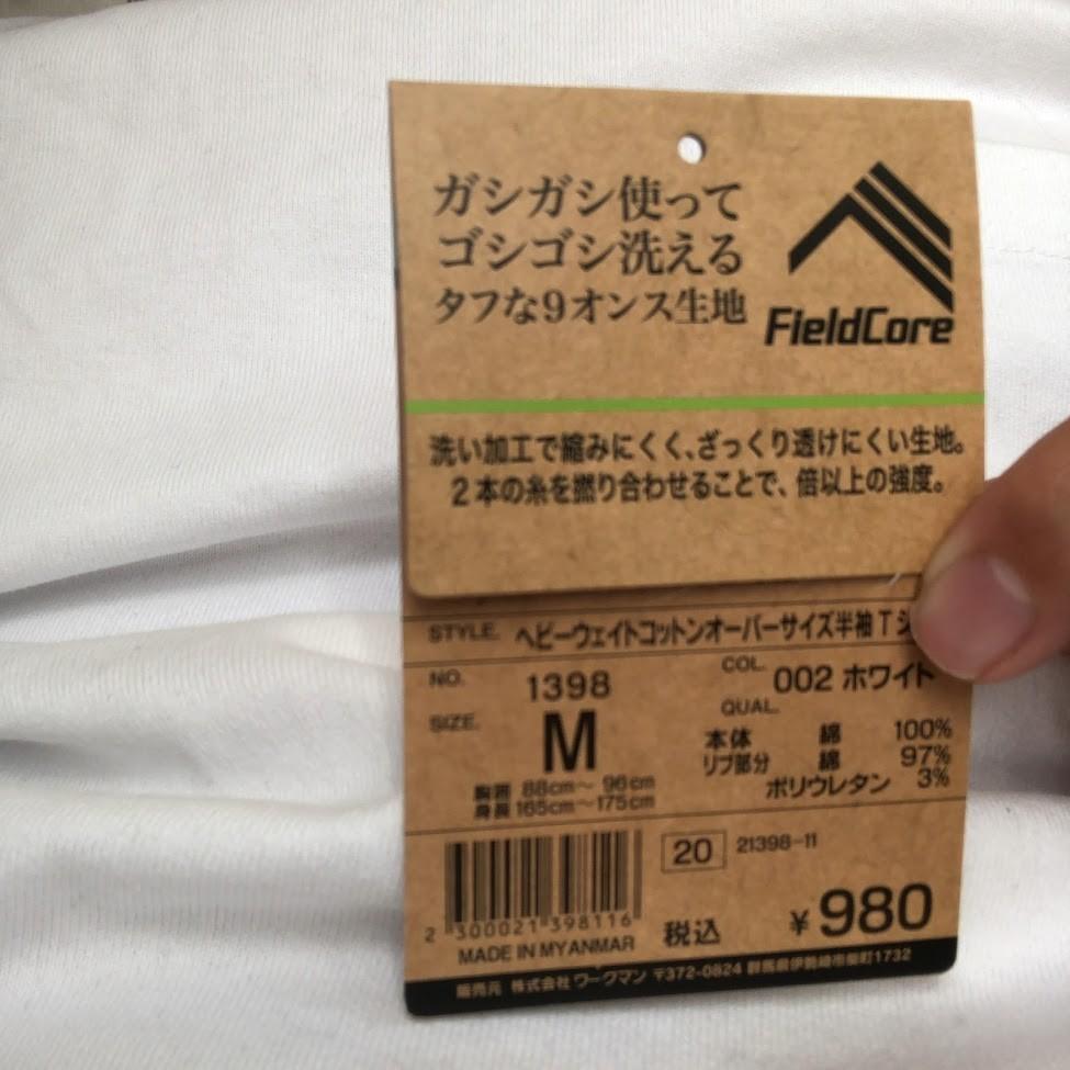 f:id:rhbiyori:20210316130424j:plain