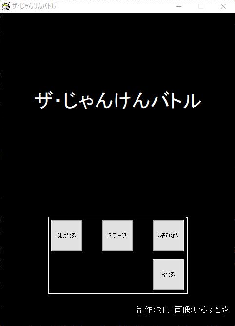 f:id:rhbiyori:20210607131503p:plain