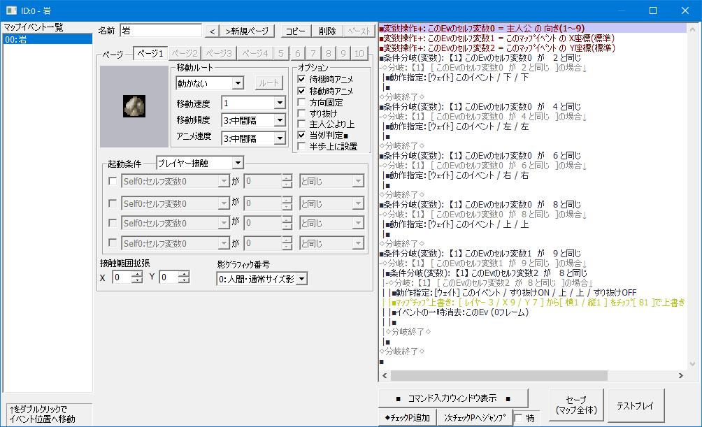 f:id:rhbiyori:20210702163530p:plain