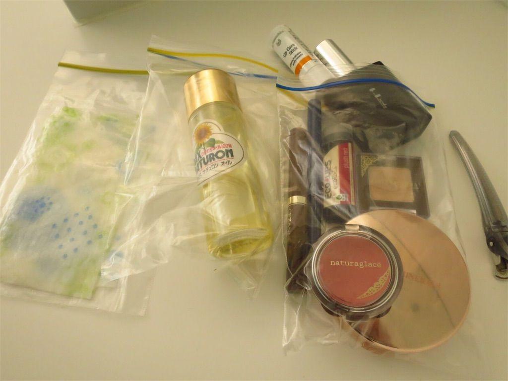 ミニマリスト主婦の旅用化粧品一式