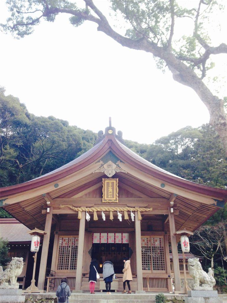 えんむすび 太宰府 竈門神社
