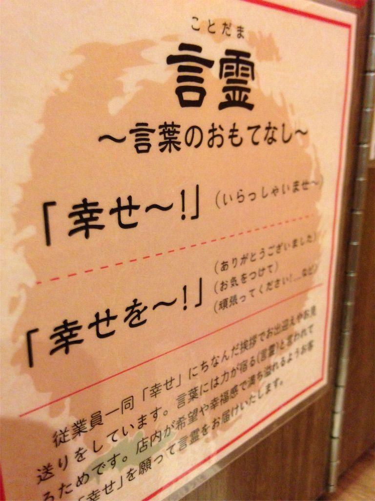 福岡空港 とんこつラーメン 一蘭