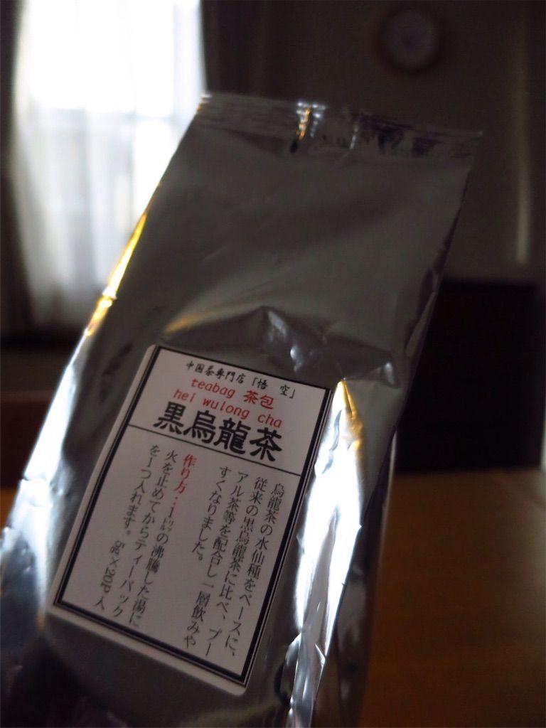 横浜中華街 悟空茶荘 黒烏龍茶ティーバッグ