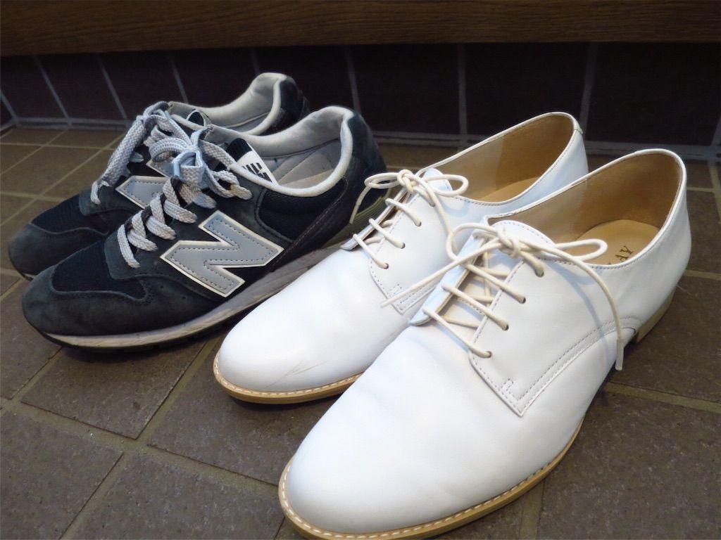 アラフォーミニマリスト主婦の春夏靴は二足で。