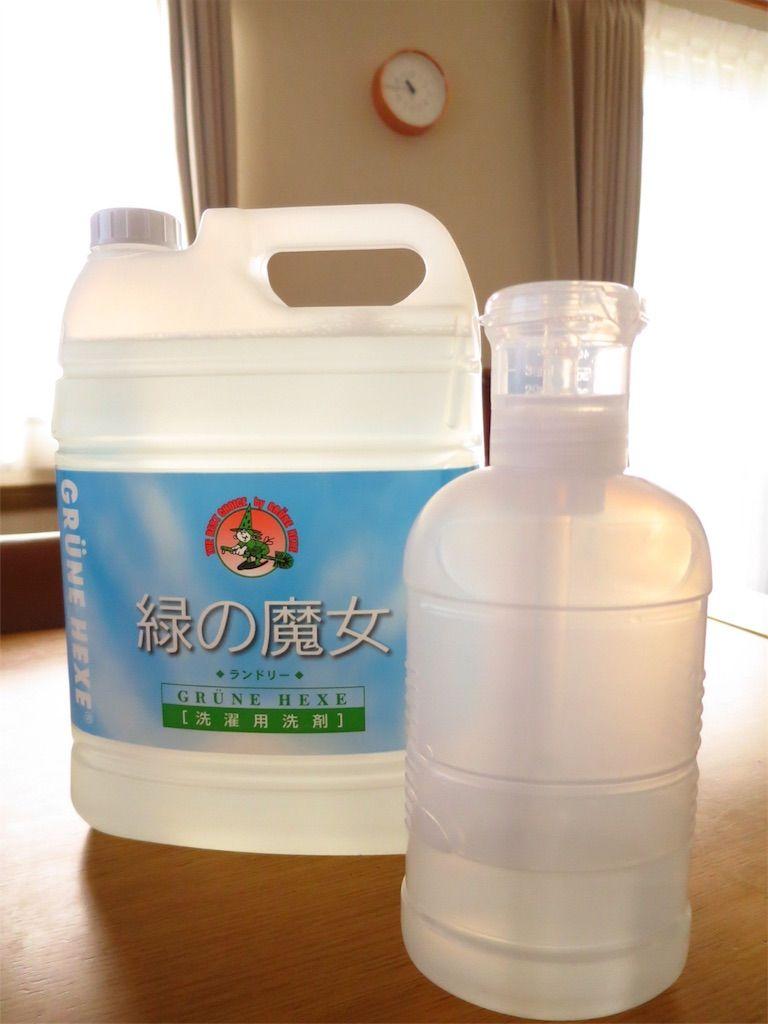 緑の魔女の計量ボトルと詰め替え用5リットルボトル。