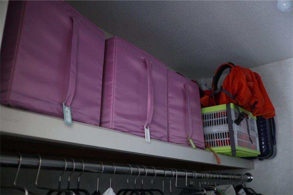 ウォークインクローゼット内の枕棚収納