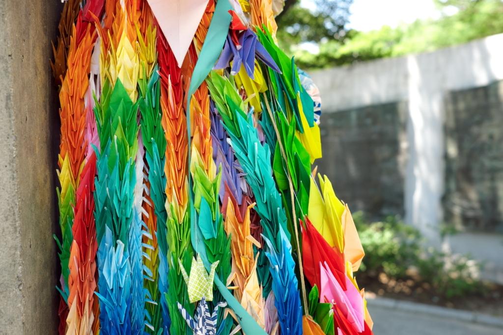 広島平和記念公園にある折り鶴千羽鶴
