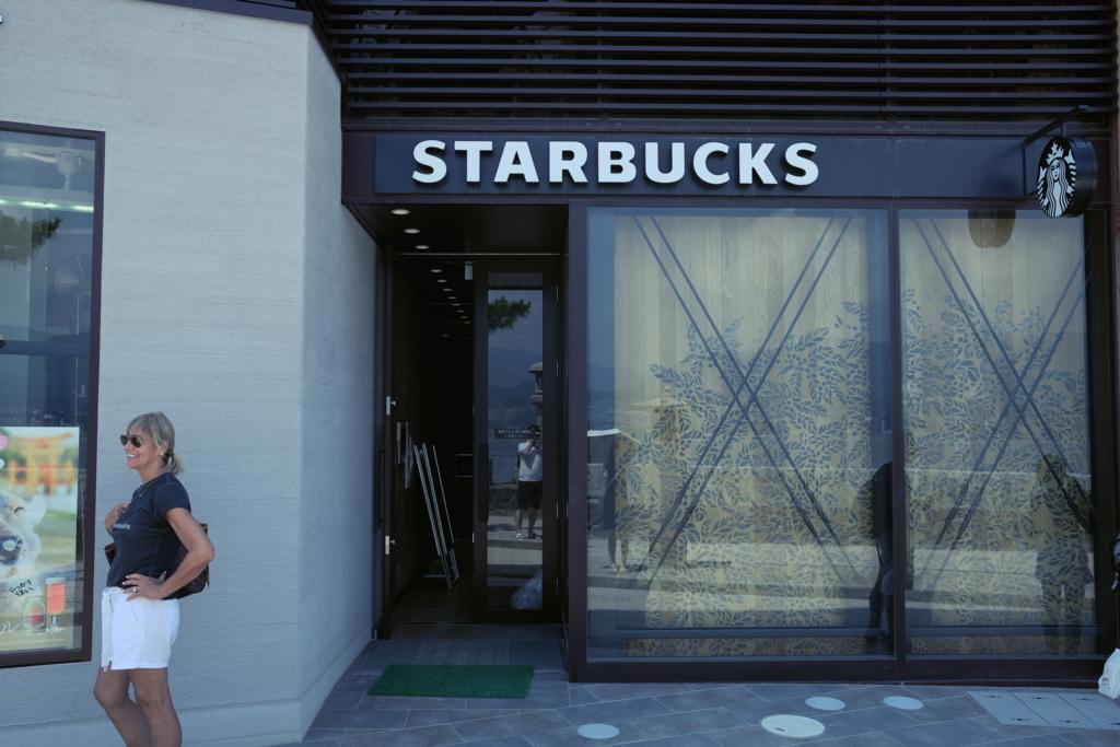 スターバックス コーヒー ジャパン 厳島表参道店