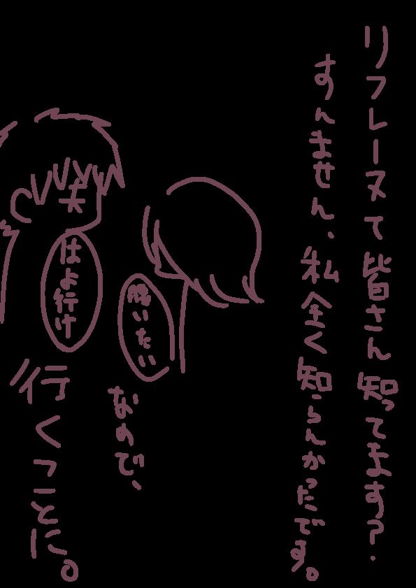 f:id:rhoi:20170304144523p:plain