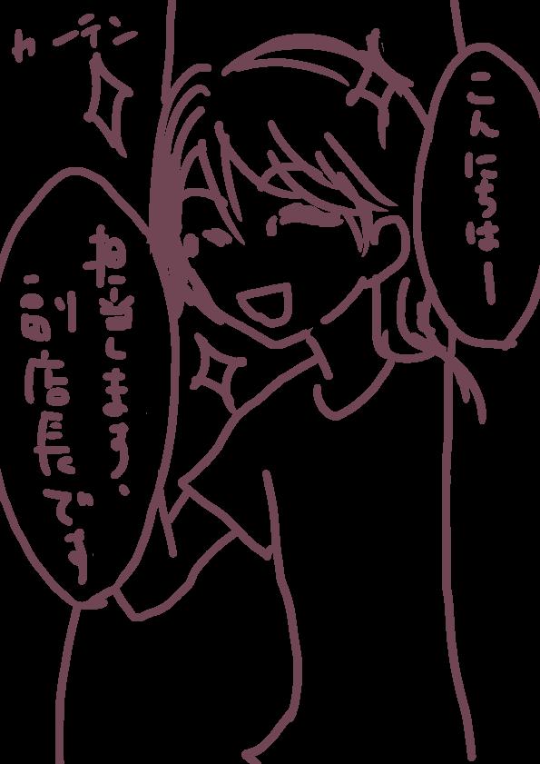 f:id:rhoi:20170309192502p:plain