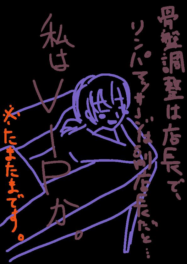 f:id:rhoi:20170309193447p:plain