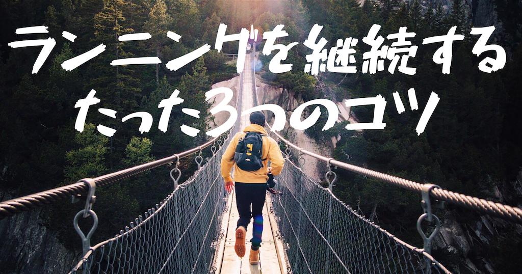 f:id:ri-man-blogger:20190625224812p:image