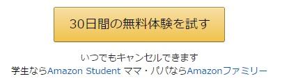 f:id:ri-nyo:20160708174823j:plain