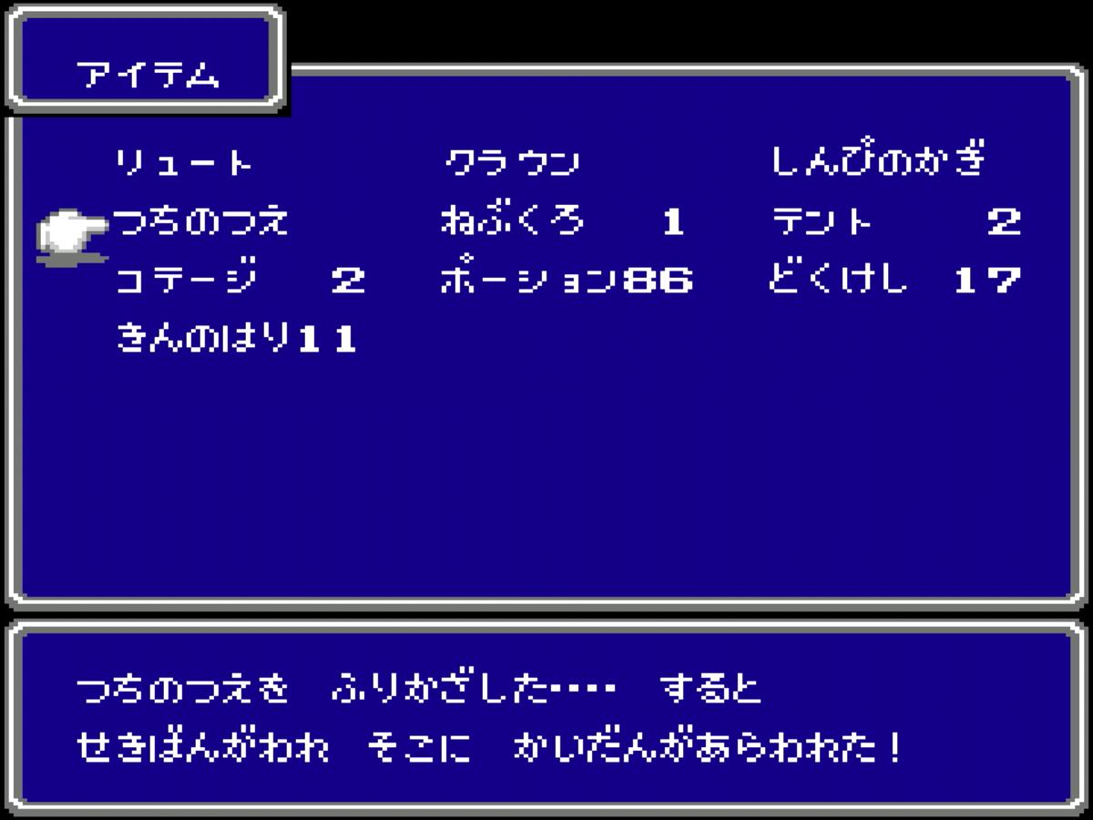 f:id:ri-syu:20201024091241j:plain